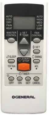 Пульт управления ИК AR-JE5