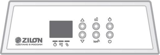 Конвекторы серии Комфорт ZHC-1500 E2.0