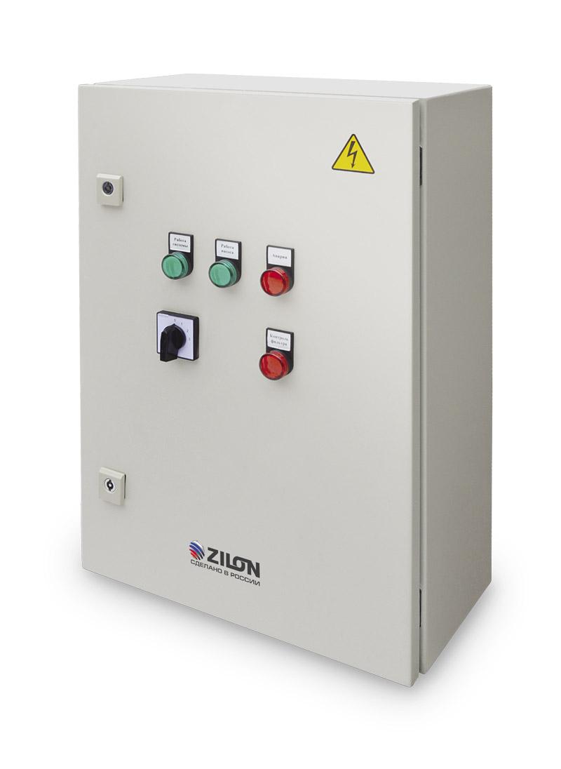 Шкафы автоматики ZCS-E15-V1