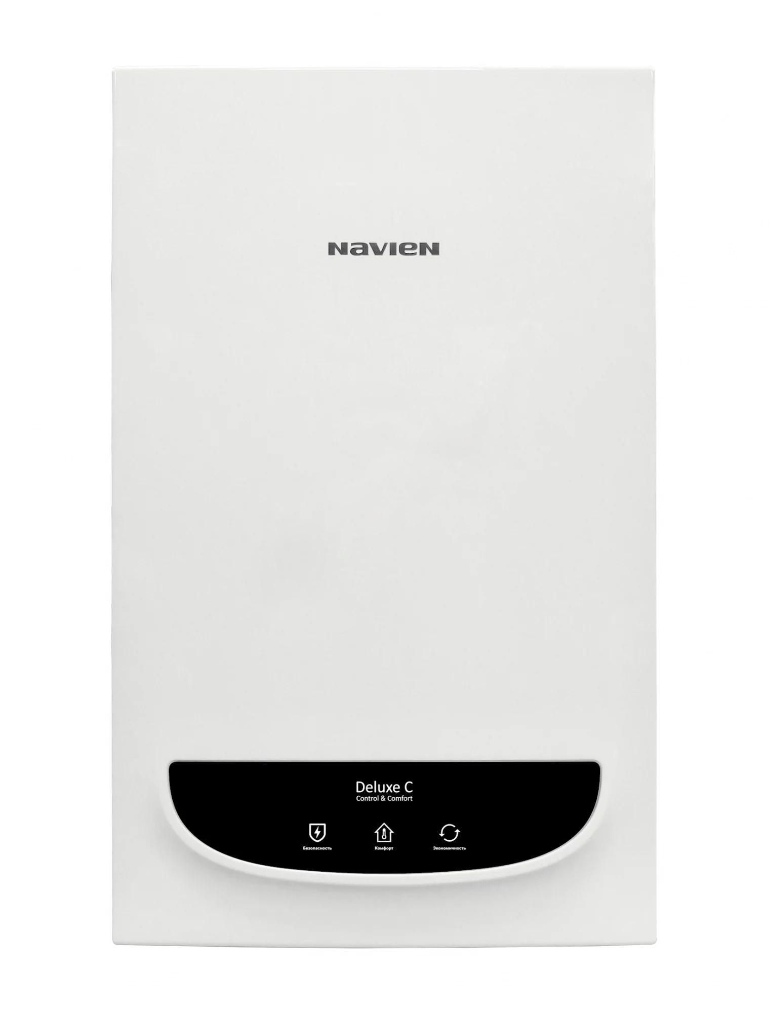 Котел газовый Navien DELUXE C COAXIAL 20K (20 кВт)